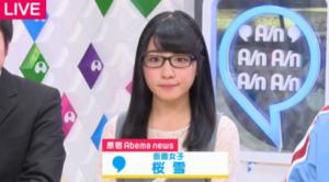 桜雪がアメーバニュースのライブ番組に出演
