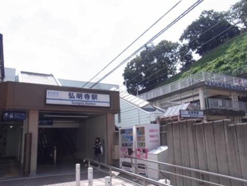矢沢永吉の現在の住まいは大豪邸!山中湖の自宅はどうなった?