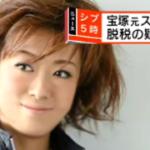 北翔海莉|母親・吉野博子が運営する私設ファンクラブの実態と関係は?