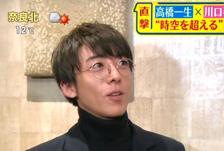 高橋一生はメガネ姿も似合う!メガネのブランド・メーカーは