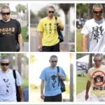 イチローTシャツ制作秘話・面白シャツを始めた理由!デザインは浜田?仲良しエピソードまとめ