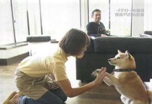 イチローと弓子さんと愛犬・一弓