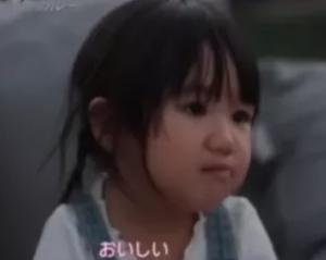 後藤真希の娘・幸来(ここ)ちゃん