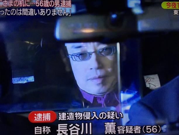 2019年4月26日、お茶の水女子大付属中学校(東京都文京区)で、秋篠宮家の長男 悠仁 ひさひと さま (12)の机に包丁が置かれるという事件が起きました。