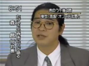 たけしの容体について語るオフィス北野社長・森昌行さん