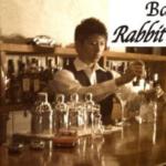 磯野貴理子の元旦那・高橋東吾のバーがヤバイ!「暇だ・・誰か来ないかなぁ~」お店のFB投稿も。