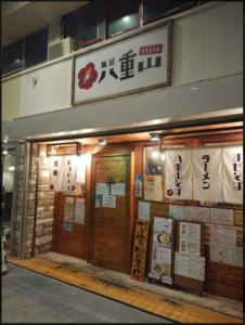 お断り 人 沖縄 日本 ラーメン
