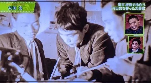 光 ファミリー ヒストリー 太田