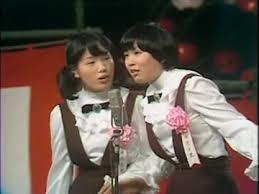 上沼恵美子 若い頃